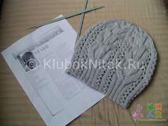 Ажурная серая шапка | Вязание для женщин | Вязание спицами и крючком. Схемы вязания.
