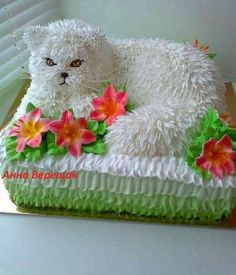 Gorgeous Cakes, Pretty Cakes, Cute Cakes, Cake Icing, Buttercream Cake, Eat Cake, Rodjendanske Torte, Animal Cakes, Dog Cakes
