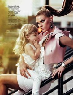 How I Met Your Mother | Yummy Mummy | Vogue Russia May 2012 | Modern Mummy | Fashion