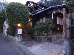 これぞ古き良き日本家屋。自由が丘の古民家茶房「古桑庵」