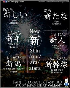 New Kanji Japan