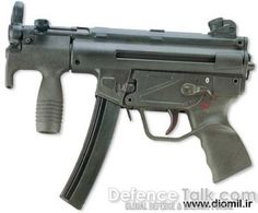 Image detail for -Weapons - Call of Duty: Modern Warfare 2 - Neoseeker Forums