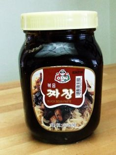 jajang black paste  | Black Bean Paste | Aeri's Kitchen | Cooking Korean Recipes & Food