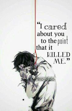 But u didn't feel the same...