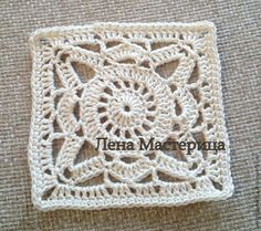 crochet lace bedding11