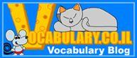 Vocabulary.co.il