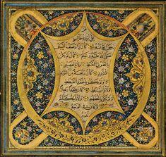 Hattat Hasan Rıza Efendi  Son devir Osmanlı hat sanatının ma'ruf isimlerinden biri olan Hasan Rızâ Efendi, Sadr-ı esbâk Reşîd Paşa'nın kilercisi Ahmed Nazîf Efendi'nin oğlu olup H. 1265/M. 1849 yılında Üsküdar'da, Aynalımes…