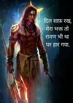 Aghori Shiva, Rudra Shiva, Photos Of Lord Shiva, Lord Shiva Hd Images, Shiva Parvati Images, Mahakal Shiva, Lord Shiva Hd Wallpaper, Lord Vishnu Wallpapers, Chakras