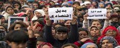 بعد احتجاجات 2017.. هل فشل رهان التنمية بالمغرب؟