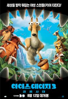 Ice Age: Dawn of the Dinosaurs Full Movie Online 2009