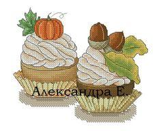 Вкусные схемы для вышивки крестом от Александры   VK