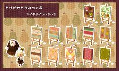 QR code: cute wallpaper or flooring patterns