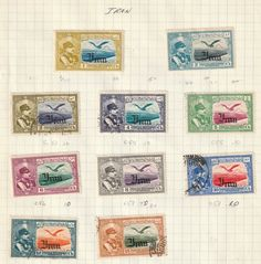 Iran Stamp, Scott# C-51-C-60, mint/used hinged, overprint, stock, hr, crj-5000 | Stamps, Middle East, Iran | eBay!