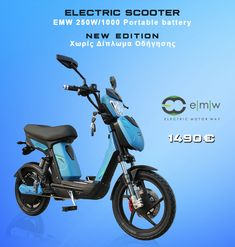 Δες το Κορυφαίο Σκούτερ EMW 250W/1000  Portable Battery που δεν Απαιτεί Δίπλωμα Οδήγησης & με Μηδενικά Τέλη Κυκλοφορίας & Κόστος Χρήσης Electric Scooter, Electric Motor, Portable Battery, Scooters, Gadgets, Beautiful, Autos, Electric Moped Scooter, Vespas