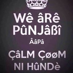 Shi gal h! Punjabi Funny Quotes, Punjabi Attitude Quotes, Punjabi Love Quotes, Desi Quotes, Hindi Quotes, Girl Quotes, Quotations, Punjabi Memes, Gurbani Quotes