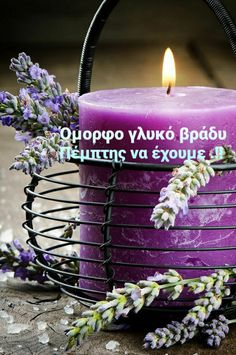 Nice Photos, Wonders Of The World, Good Night, Tea Lights, Candles, In This Moment, Purple, Nighty Night, Cute Photos