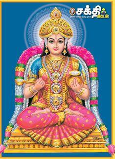 Marriage Break Up Advice Refferal: 3346755111 Krishna Hindu, Durga Puja, Hindu Deities, Hinduism, Saraswati Goddess, Goddess Lakshmi, Gayatri Devi, Hindu Mantras, Vedic Mantras