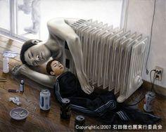 Un'opera di Tetsuya Ishida