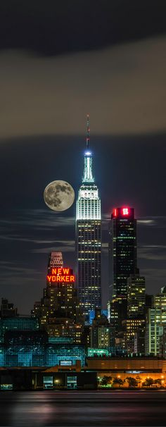 Full moon in New York City, USA