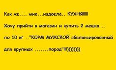 http://ok.ru/chocolate.ok/topic/63999026552907
