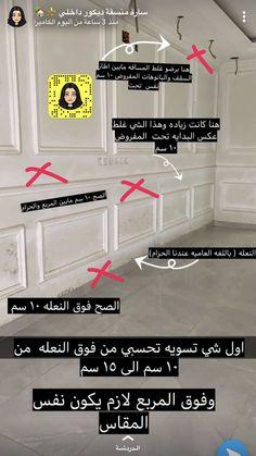 Home Room Design, Luxury Home Decor, Decor Interior Design, Living Room Designs, Home Goods Decor, Home Decor Furniture, Home Decor Bedroom, Living Room Decor, Arabic Decor