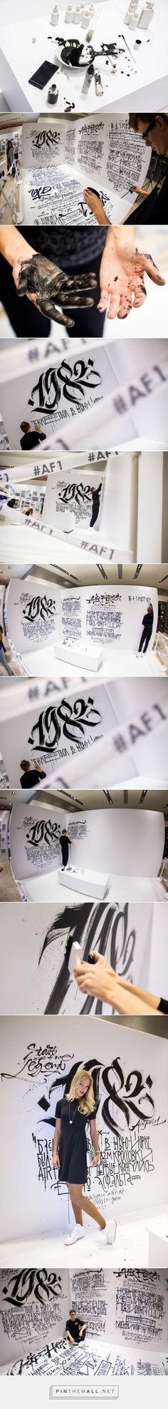 Pokras Lampas & Nike | NiceFuckingGraphics!