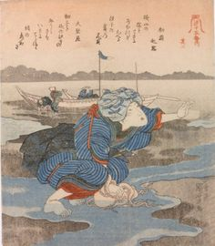 Woman with an Octopus; from the series Five Pictures of Low Tide, Utagawa Kuniyoshi, late Cleveland Museum of Art: Japanese Art Size: Sheet: x cm x 7 ¼ in. Japanese Prints, Japanese Art, Harvard Art Museum, Kuniyoshi, Japanese Illustration, Cleveland Museum Of Art, Japanese Painting, China, Woodblock Print