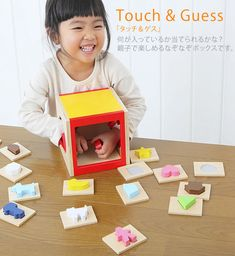 Candice guo wooden toy wood puzzle shape match game touch & guess square box educational kid christmas present birthday gift Baby Games, Games For Kids, Kindergarten Activities, Preschool Activities, Early Learning, Kids Learning, Geometric Box, Christmas Presents For Kids, Sensory Boxes