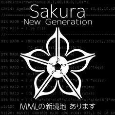 the End of Euphoric Epic(M3 2012 秋) 『SAKURA New Generation 2』より。  Sound Cloudにリンクしています。画像クリックでリンクへ飛びます