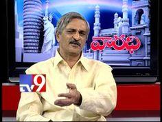 BJP leader Raghunath Babu on AP politics with NRIs - Varadhi - USA - Part 2