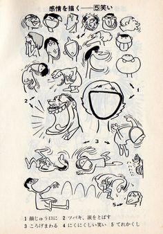 24 formas de dibujar la risa, por Osamu Tezuka.