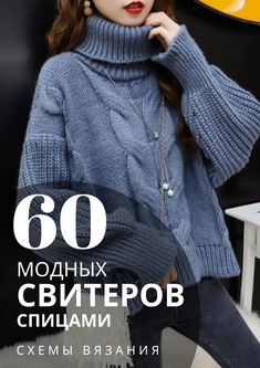 Cardigans : Sweaters for Women : Target Easy Knitting, Knitting Stitches, Knitting Patterns, Knitwear Fashion, Knit Fashion, Winter Mode, Crochet Magazine, Simple Outfits, Crochet Shawl