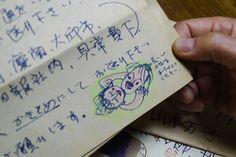 映画「ふたつの祖国、ひとつの愛~イ・ジュンソプの妻~」:image017 Notebook, Bullet Journal, The Notebook, Exercise Book, Notebooks