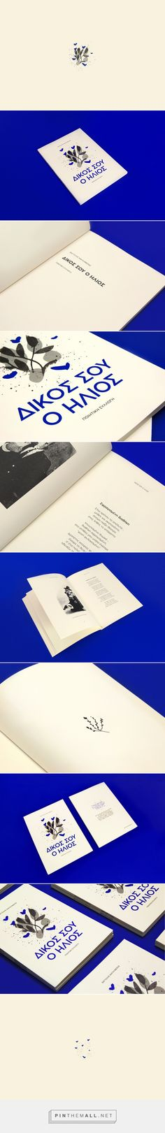 Book Design on Behance - elialaourda.com