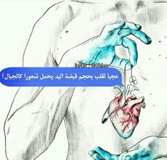 Its strange a fist-sized heart holds a feeling like mountains.