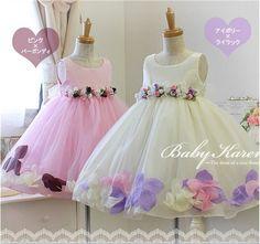 $19.99 (Buy here: https://alitems.com/g/1e8d114494ebda23ff8b16525dc3e8/?i=5&ulp=https%3A%2F%2Fwww.aliexpress.com%2Fitem%2F2016-New-Girls-Cinderella-Dresses-Children-Snow-White-Princess-Dresses-Rapunzel-Aurora-Kids-Party-Costume-Clothes%2F32506666075.html ) 2016 New Girls Cinderella Dresses Children Snow White Princess Dresses Rapunzel Aurora Kids Party Costume Clothes Free Shipping for just $19.99