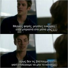 the flash #greekquotes #BarryAllen