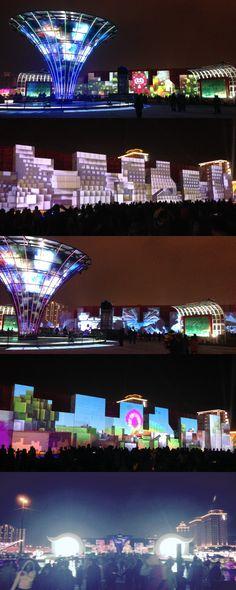 臺灣燈會-夢想新城 建築投影