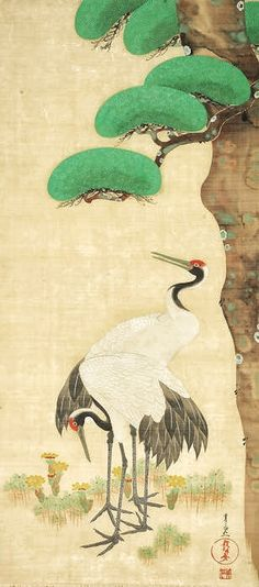 Suzuki Kiitsu. Cranes and pine. Circa 1844-1858. Kakejiku, ink and colour on silk depicting a pair of cranes standing among young pine and fukujuso (pheasant's eye, Adonis amurensis) beneath an old pine tree, the trunk and leaves of the flowers rendered in the tarashikomi technique. Japanese hanging scroll. Rinpa School.