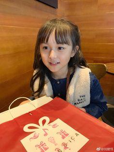 Baby G, Baby Kids, Cute Kids, Cute Babies, Ulzzang Kids, Asian Kids, Child Actresses, Little Girl Fashion, Child Models