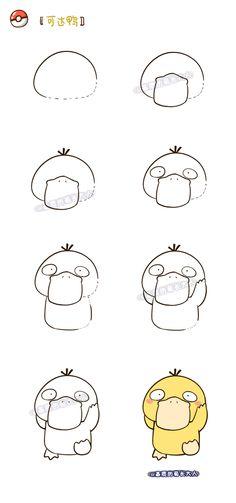 pokemon。画一组神奇宝贝--可达鸭。来自@基质的菊长大人