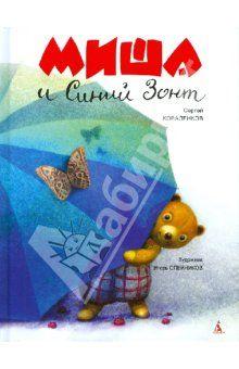 Кусочки меня - новые малышовые книги | январь 2011 о разных детских книгах от Светика