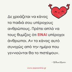 ΕΙΝΑΙ υπέροχοι άνθρωποι. Gentle Parenting, Parenting Quotes, Kids And Parenting, Advice Quotes, Book Quotes, Me Quotes, Greek Quotes, Some Words, Raising Kids