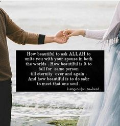 Image may contain: one or more people and text Muslim Couple Quotes, Muslim Love Quotes, Love In Islam, Islamic Love Quotes, Religious Quotes, Muslim Couples, Muslim Women, Hadith, Relationship Quotes
