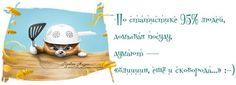 http://cs312530.vk.me/v312530793/1996/wRVR_xOd-Bc.jpg