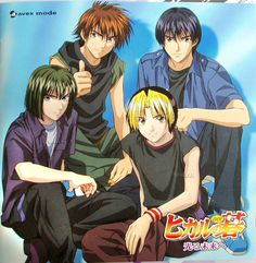 Hikaru no go Man! This manga was amazing! I loved it! Hikaru No Go Manga, Kuroko, Asian Art, Manga Art, Vocaloid, Anime Guys, Nerd, Comics, Cute