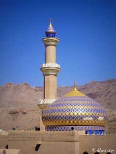 Nizwa Mosque Oman - the colours of this mosque is a fusion of the earth and sky - beautiful