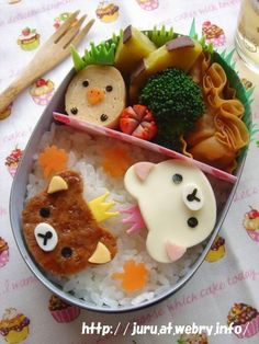 Hamburger steak bento  #food #bento #rilakkuma