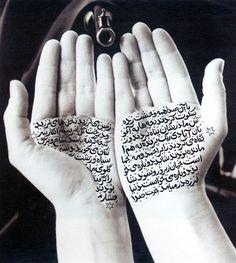 Shirin Neshat   No disparen al artista