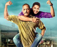 Kamaal Dhamaal Malamaal Movie Review